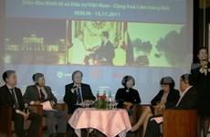 Forum sur l'économie et l'investissement Vietnam-Allemagne