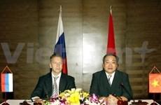 VN-Russie: rencontre des co-présidents du Comité intergouvernemental