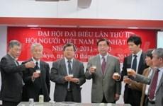 Congrès de l'Association des Vietnamiens au Japon