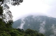 Festival international du film sur la préservation de la nature