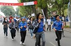 Un milliard de dongs collectés lors de la course pour les enfants