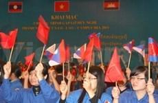 Vietnam-Laos-Cambodge : les jeunes renforcent leur coopération intégrale