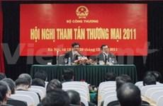 Conférence des conseillers commerciaux