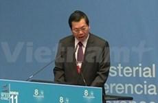Le commerce multilatéral fait partie de l'intégration économique du Vietnam
