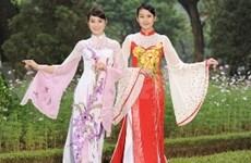 Festival des fleurs à Hanoi