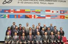 APPF: le Vietnam appelle à une meilleure coordination