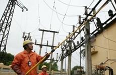 Electricité: plus de 3 milliards de dollars pour les projets