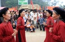 La fête des rois Hùng va débuter le 26 mars