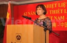 Vietnam-Chine : les 62 ans de relations fêtés à Hongkong et Macao