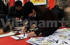 Art calligraphique