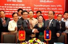 Projet de mémorial du Président Ho Chi Minh au Laos