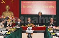 La 2e session du Conseil de théorie du Comité central du PCV