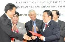 Les produits Yen Sao de Khanh Hoa présents en R. de Corée