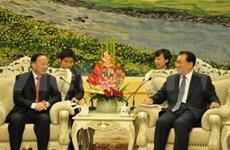 Parti : promotion des relations Vietnam-Chine