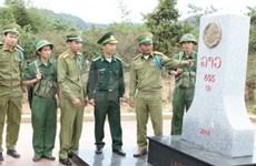Quang Nam et Sékong construiront 18 bornes