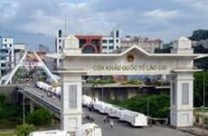 Le Comité mixte de la frontière terrestre VN-Chine se réunit