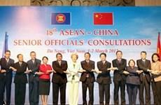Réunion des officiels de haut rang ASEAN-Chine