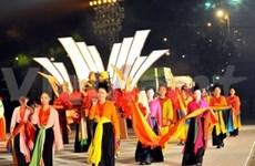 UNESCO: première semaine culturelle au Vietnam