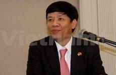 Création du Forum du Vietnam aux Etats-Unis