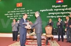 Cambodge: aide vietnamienne pour la création d'un système national d'altitude