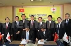 Le Japon construira la première ZI auxiliaire à Hanoi