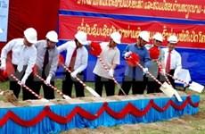 Une zone à la mémoire de Ho Chi Minh au Laos