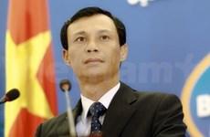 La Chine doit annuler le plan de protection des îles