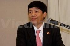 Forum du Vietnam aux Etats-Unis
