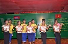 Du 5e camp d'amitié des jeunes Vietnam-Cambodge