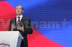 """Une délégation du PCV au 13e Congrès du Parti """"Russie unie"""""""