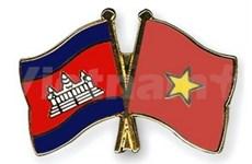 Message de félicitations du Parti du peuple cambodgien