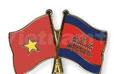 Vietnam-Cambodge : 45 ans de liens d'amitié