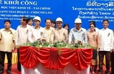 Aide vietnamienne à l'agrandissement d'une Académie au Laos