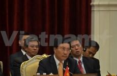 Le Vietnam à la conférence ministérielle et ses partenaires