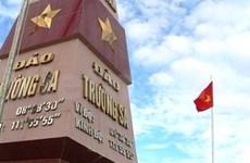 Le VN réaffirme sa souveraineté sur Hoàng Sa et Truong Sa