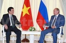 La visite du président du Vietnam vu par les médias russes