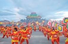 Pérégrinations à Binh Dinh, la terre des arts martiaux