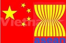 L'ASEAN célèbre son 45e anniversaire de fondation