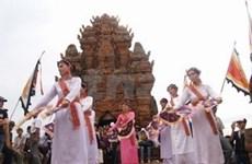 Fête de la culture, des sports et du tourisme des Cham