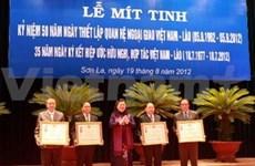 Les 50 ans de liens Vietnam-Laos célébrés à Son La