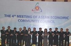 Dialogue entre les ministres de l'économie de l'ASEAN