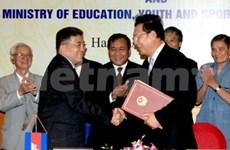 Éducation: Vietnam et Cambodge scellent un accord