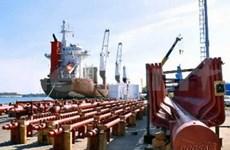 Standard Chartered promet d'appuyer le Vietnam