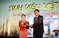 Il était une fois la princesse laotienne Nhotkhammani