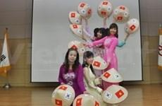 La culture vietnamienne présentée en R. de Corée