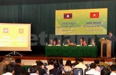 Coopération Vietnam-Laos dans l'éducation