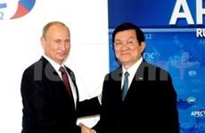 APEC 20: nouvelle force dans la coopération économique d'Asie-Pacifique