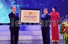 Le Vietnam s'engage à valoriser les patrimoines culturels