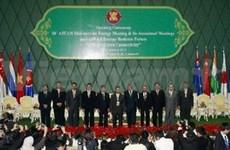 L'AMEM 30 s'efforce d'édifier une ASEAN verte