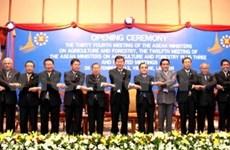 L'ASEAN+3 se penche sur la sécurité alimentaire